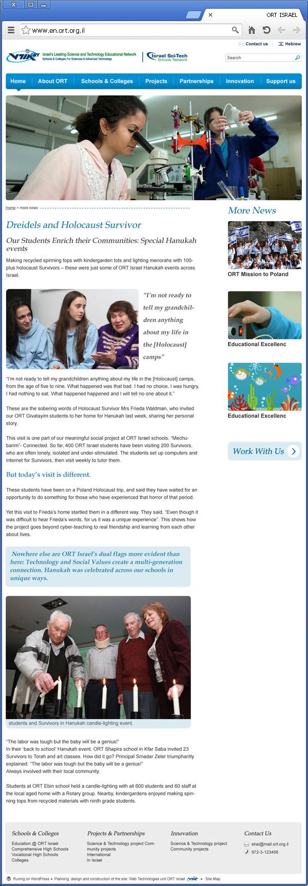 דף פנימי של האתר